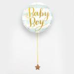 Baby boy ballon